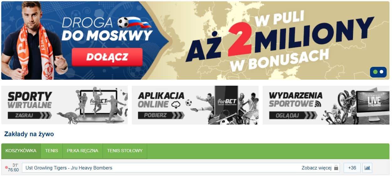 Bonus 10 PLN za zakład na króla strzelców MŚ 2018!